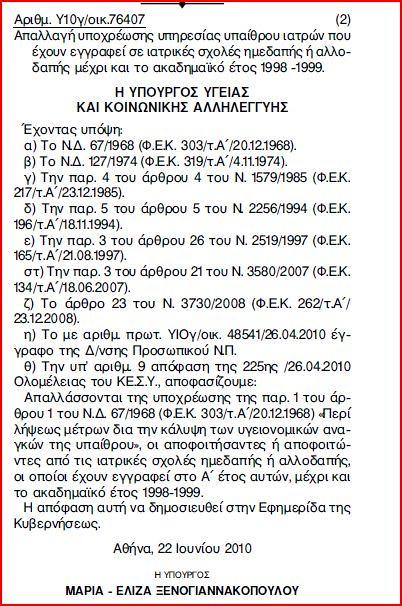 4805514156_f51d9a6e35_b.jpg