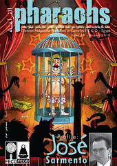 Pharaohs Magazine | Issue 88 (Tamer Youssef) Tags: by illustration magazine published group cartoon egypt cairo cover caricature illustrator 88 issue  federation cartoonist  cartoonists the youssef tamer pharaohs caricaturist  organizations    feco