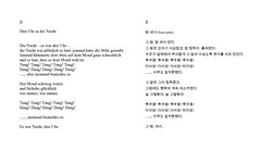 dal dol - three sound poems by Ge-Suk Yeo
