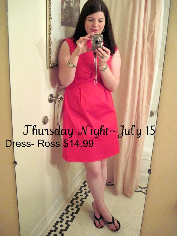 What I Wore- July 15- Night