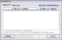 typict01