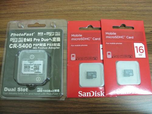 Dual Slot micro SD card - cheap!