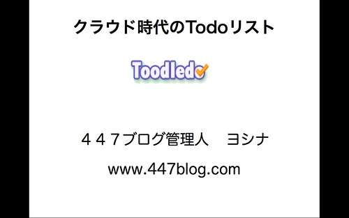 スクリーンショット(2010-07-25 23.26.49)