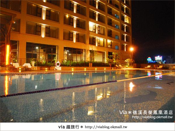 【礁溪住宿】礁溪長榮鳳凰酒店(下)~餐飲+休憩設施篇26