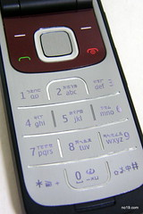 NOKIA 2720 鍵盤 - P8053014