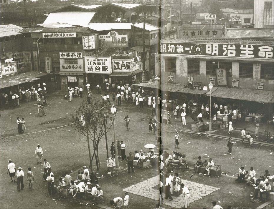 Shibuya in 1933