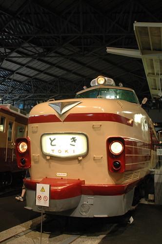 鉄道博物館 特急とき