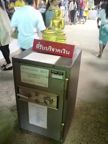 2010-07-26 泰國普吉島拜拜DSC01076