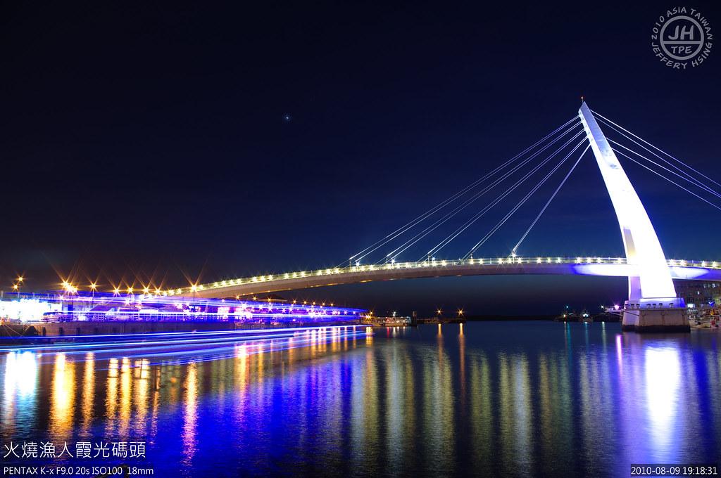 2010_0809火燒漁人霞光碼頭