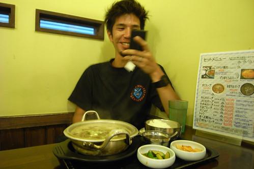 soup bo