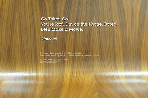 Go! Tokoji Go! Title Card