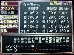 R0030334