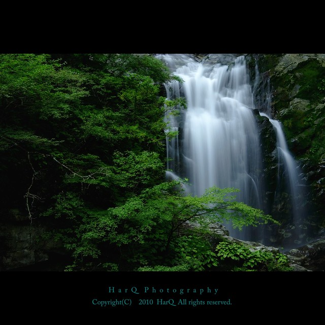 The Mitarai Falls *