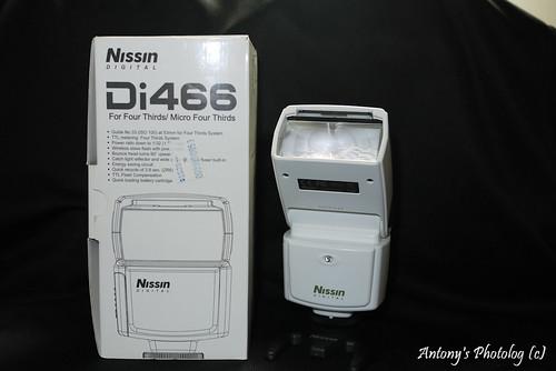 P1010537