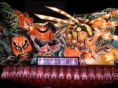 2010.08.15 立川羽衣ねぶた祭