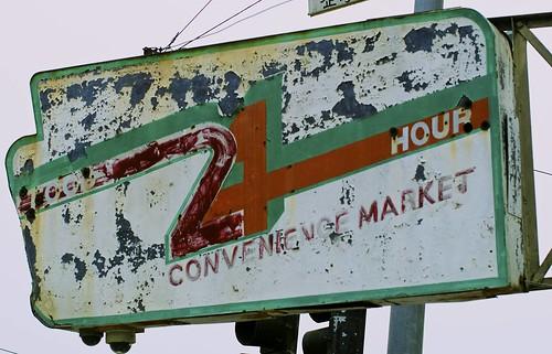 24 hour convenience market