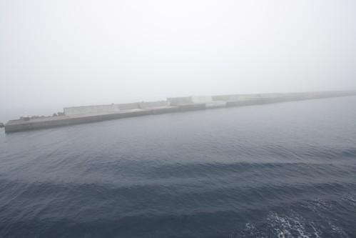 霧の港が迎える