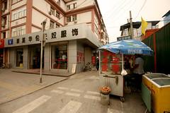 Yangfangdianlu 9 (David OMalley) Tags: west beijing 北京 西 fuxingmen 复兴门 公主坟 gongzhufen guanganmen 广安门