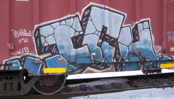 ichabod-cracked-rock-stone-graffiti