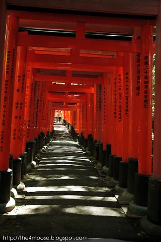 Kyoto 京都 - 伏見稲荷大社 Fushimi-Inari Taisha