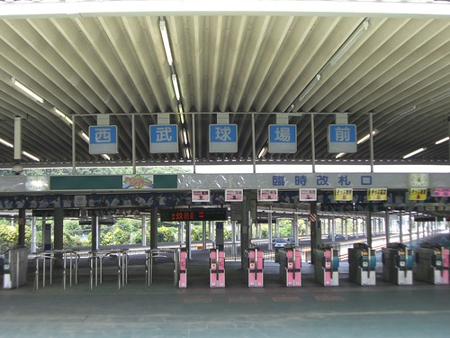 西武球場前駅/Seibukyujo-Mae Station