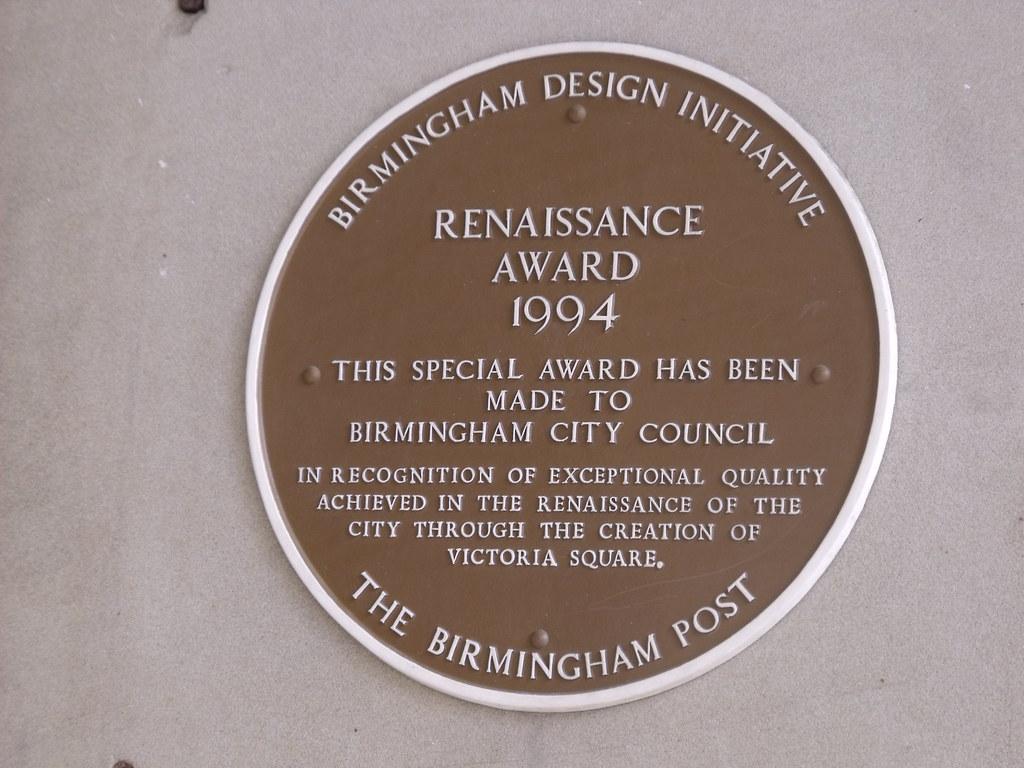 Photo of Brown plaque number 8355