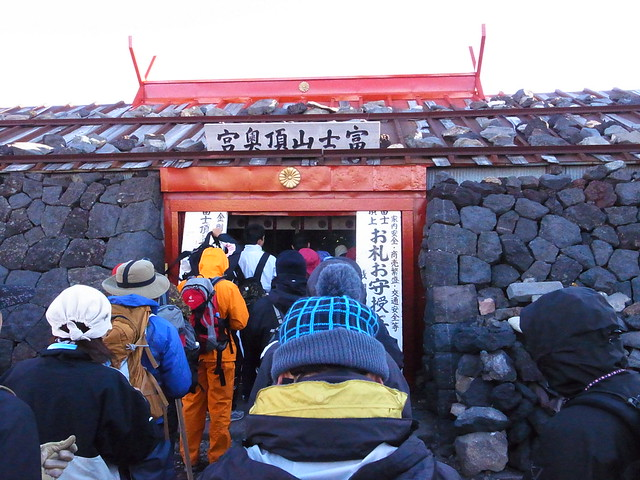 浅間大社 富士山頂奥宮, 富士山登山(吉田ルート) Climb Mt.Fuji(Yoshida Trail)