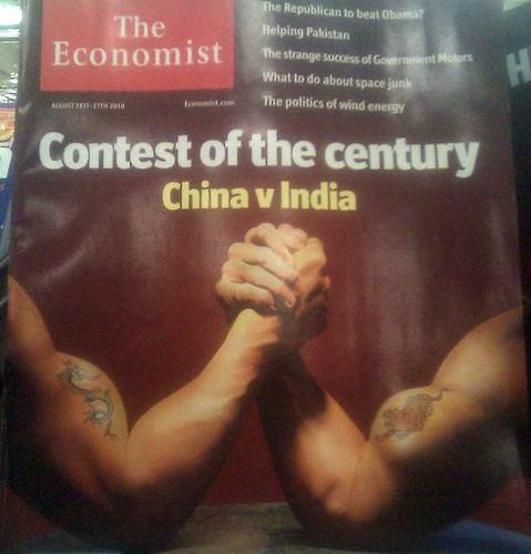 Contest of the Century