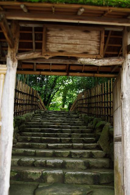 Shisen-dō