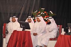 Douri Aldewaniyat (104) (  ) Tags:  2010 1431
