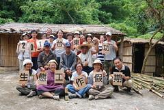 志工齊聚為自然保育及在地發展盡心力