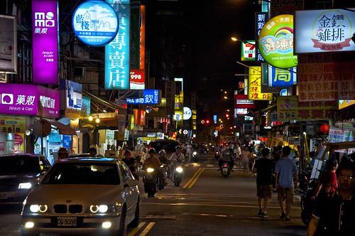 Taipei de noche