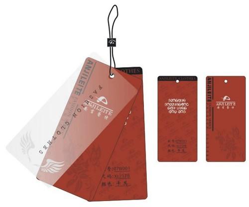 石家庄市海略科技提供吊牌设计
