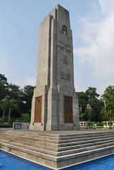 Tugu Peringatan Negara, Malaysia