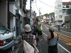 going to yamate swimming pool