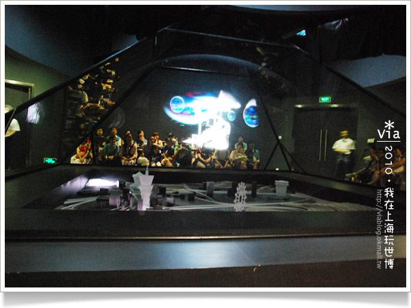 【上海世博旅】via玩浦西城市範例區~台北館一樣好玩!16