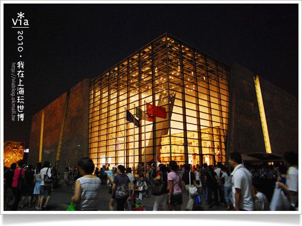 【2010上海世博會】Via帶你玩~浦東A、C片區國家館!40