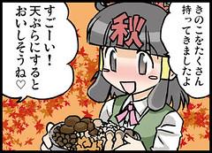 101004(1) - 《NHK 電視台 – 氣象預報》線上四格漫畫「春ちゃんの気象豆知識」第39回、美食連載中!