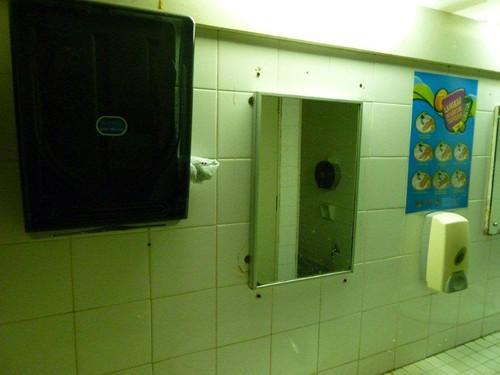 4a. Soap dispenser that has no soap