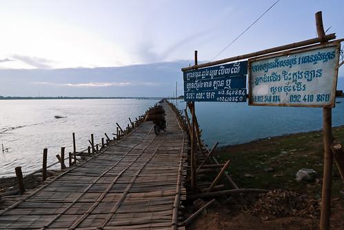 Koh Paen, Kampong Cham - 1