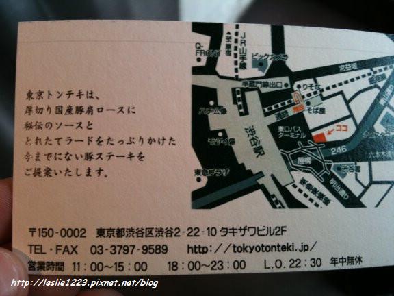15IMG_0261_nEO_IMG.jpg