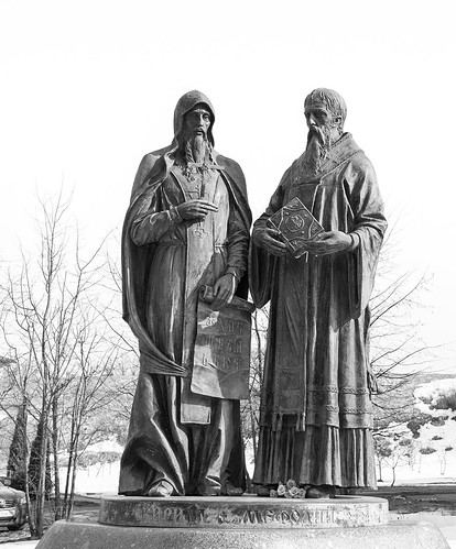 Monument to Saints Cyril and Methodius in Dmitrov ©  Andrey