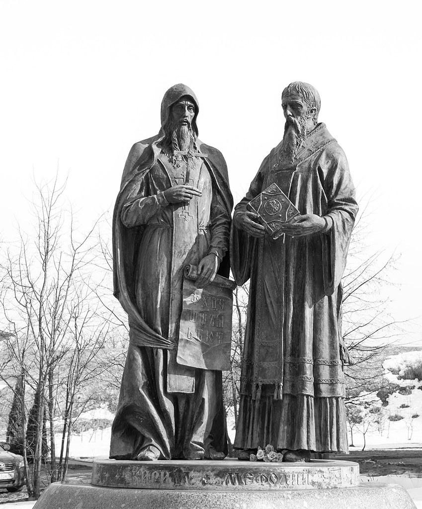 фото: Monument to Saints Cyril and Methodius in Dmitrov