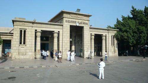 Egypt D8-003