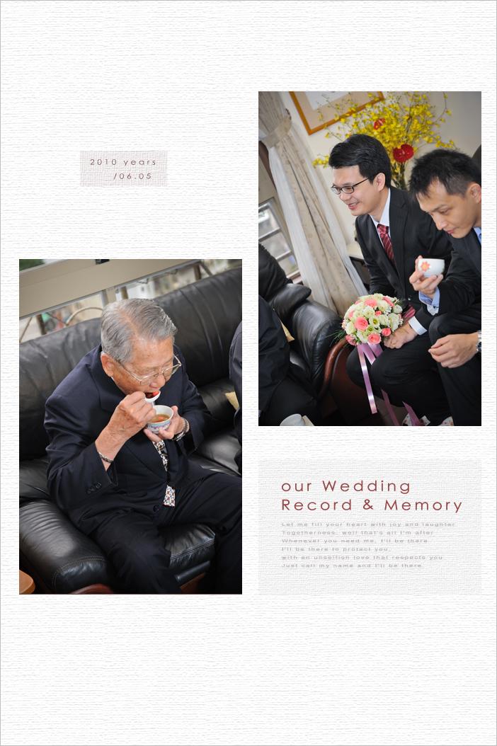 20100605book15