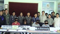 6 เมษายน 2553 เวลา 10.00 น.จังหวัดอำนาจเจริญ ได้จับกุมผู้ค้ายาเสพติดรายสำคัญตามแนวชายแดนจำนวน 5,847 เม็ด