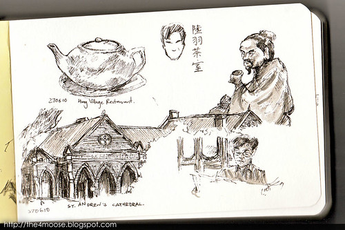 Hong Kong Sketches I