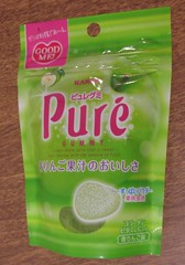 Pure Apple Gummies