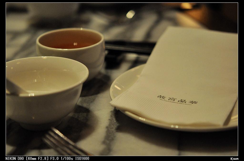 990630故宮 晶華 港飲(圖多 48P)