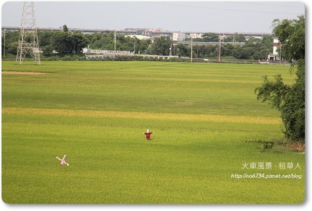 20100702_HuaLienByTrain_0128 f